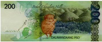 200 Philippine Peso Bill Back