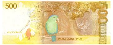 500 Philippine Peso Bill Back