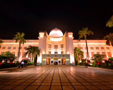 Cebu is the richest province in the Philippines 2016