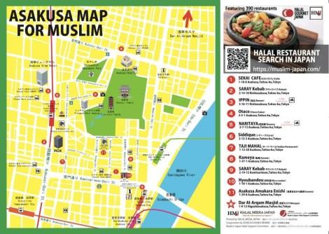 peta makanan halal di asakusa tokyo untuk muslim