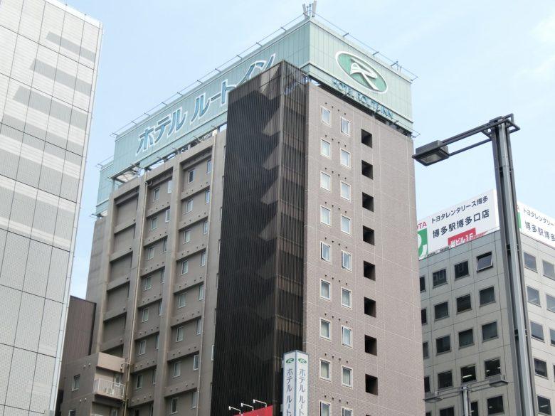 Hotel_Route_Inn_Hakata_Ekimae