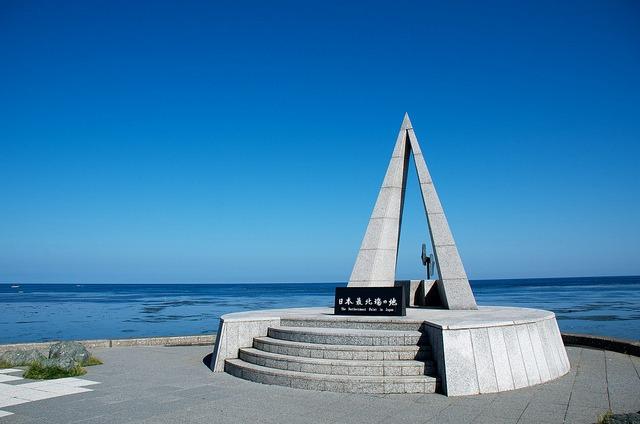 Cape Soya Wakkanai Hokkaido Jepang 3