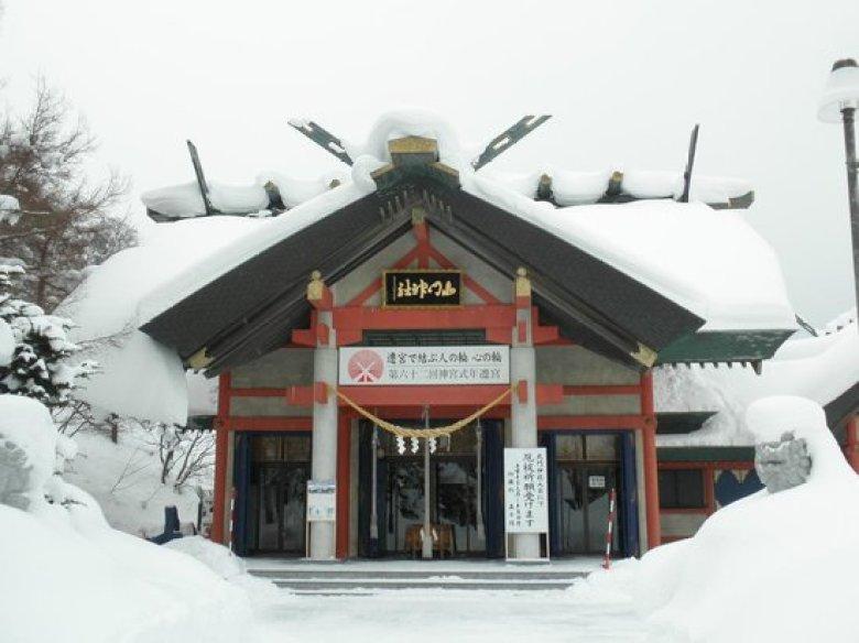 Kuil Hokumon Wakkanai Hokkaido Jepang