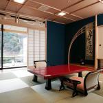 Ryokan Rangetsu Kyoto 2