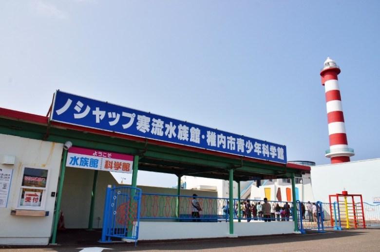 Wakkanai City Noshappu Aquarium Hokkaido Jepang