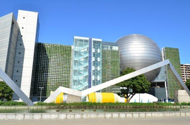 Nagoya Science Museum and Planetarium