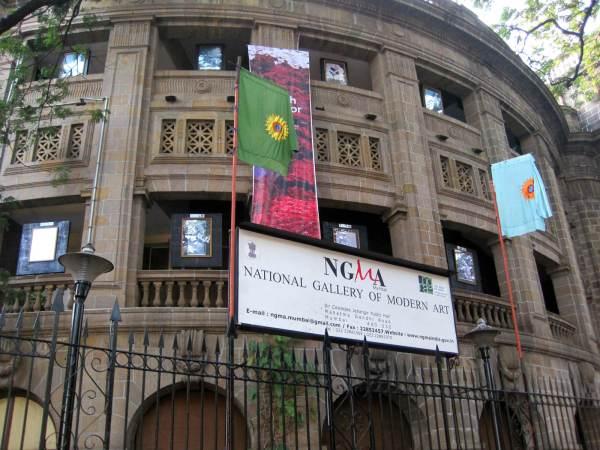 National Gallery Modern Art