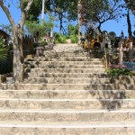 лестница в парке Мост в рай