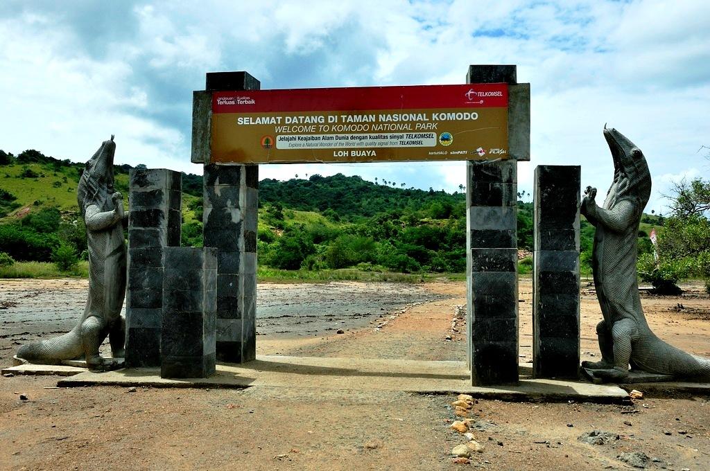 границы парка Комодо