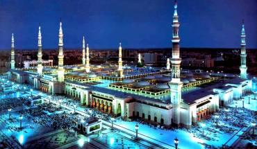 мечеть ан набави