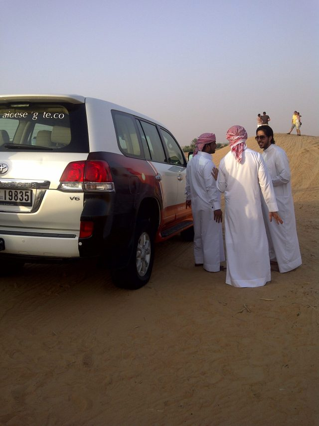 Emiratos