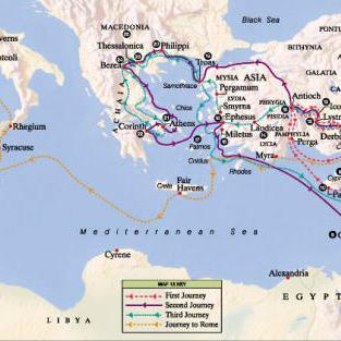 Apostle Paul in Turkey 1