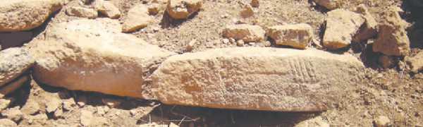 T-Shaped Obelisks in Harbetsuvan