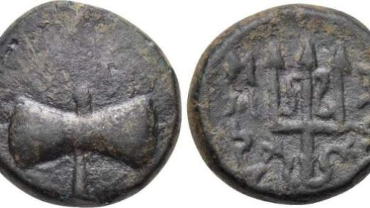 Carian Labrys on a coin