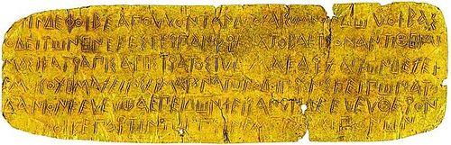 Ephesia Grammata amulet which was used to call Apollo's help