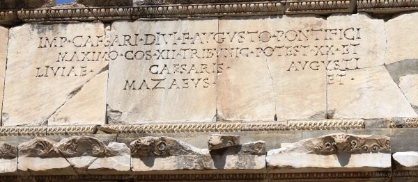 Writings on the Gate About Mazeus and Mithridates