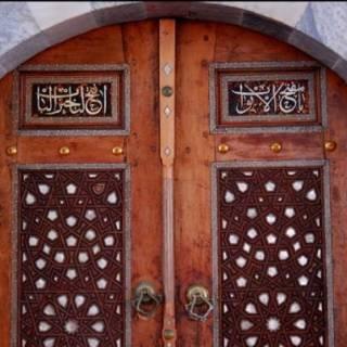 Kusadasi Kaleici Mosque Entrance