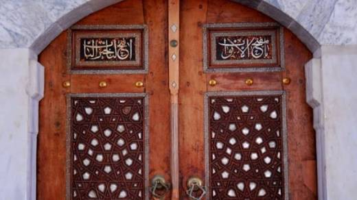 Kusadasi Kaleici Mosque Entrance