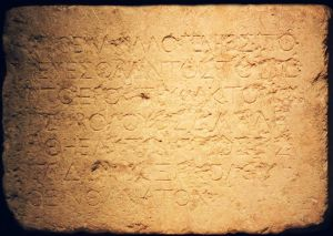Soreg Inscription in Istanbul Archeology Museum