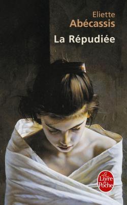 La-Repudiee