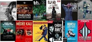 Festival Avignon 2017