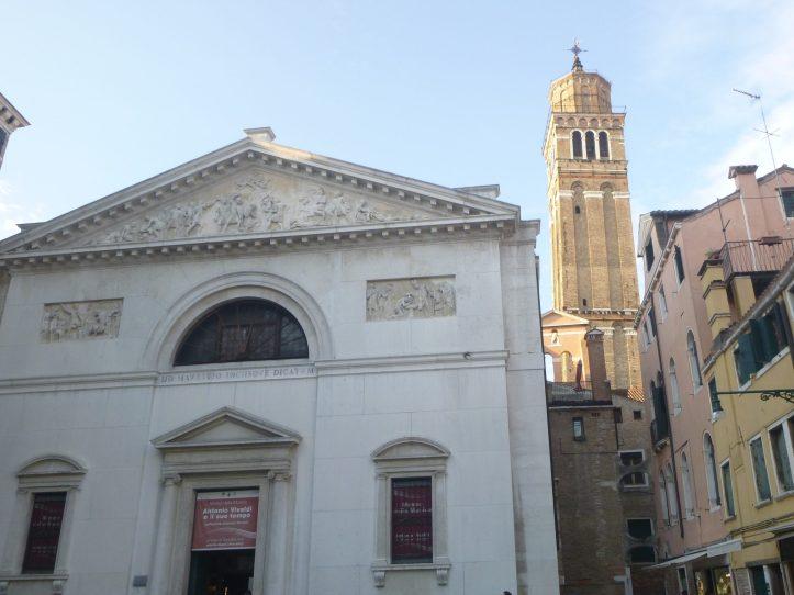 Que voir et visiter à Venise concert