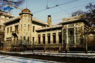 Museo historia política