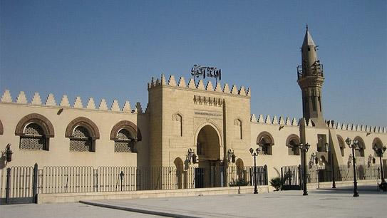 Nhà thờ Hồi giáo Amr Ibn al-As (Nhà thờ Hồi giáo Amr Ibn al-As)