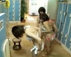 【脱衣所隠撮動画】男女混浴のスーパー銭湯に仕掛けた隠しカメラ…素人女子の水着着替えを隠し撮りww