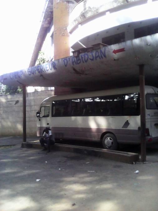 CAFOP D'ABIDJAN -SUD