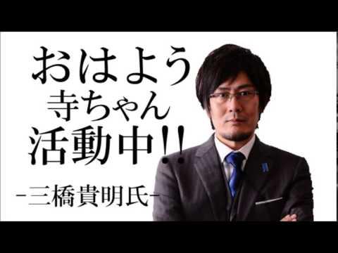 【三橋貴明】みんなの年金を株で運用する日本!!投資失敗して年金がパーになる予感…
