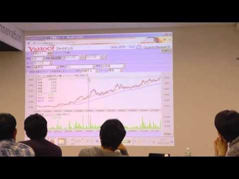 TBL投資アカデミーベーシック1パート4チャートの種類と投資情報