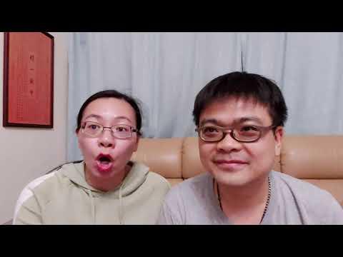 【移民台灣32】🐷失敗個案!!!投資移民、依親移民都失敗!!!