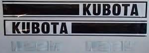 tracteur Kubota KL225
