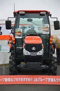 tracteur Kubota KL34R