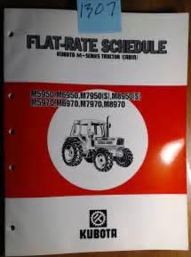 tracteur Kubota M5970