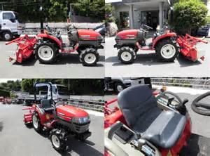 tracteur Yanmar AF116