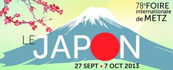 FIM_2013_Japon