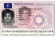 Photo of Cartes grises et permis à la Préfecture de la Moselle : terminé le guichet