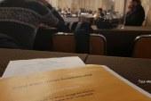 Orientations budgétaires 2018 à Metz : 600 à 800.000€ à trouver