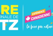Photo of Foire Internationale Metz 2018 : dates, tarifs, horaires et informations pratiques