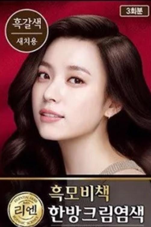 Kem Nhuộm Tóc Heukmobichaek - Dark Brown (Hàn Quốc)