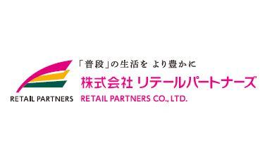 『リテールパートナーズ』の株主フレンドリーな対応!