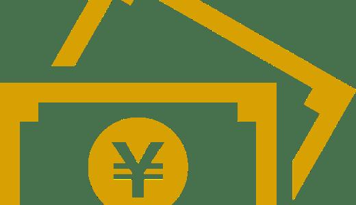 配当株投資2019年第1四半期の振り返り