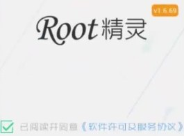 root genius