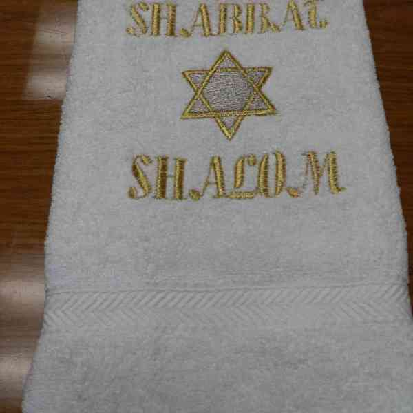 Custom Embroidery - Shabbat Shalom