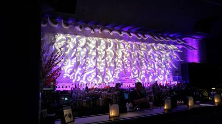 STK-Corporate-Event-Wall-Treatment