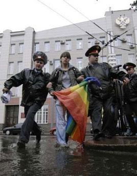 Moscowactivistblood