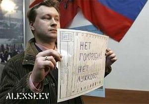 Alexseev