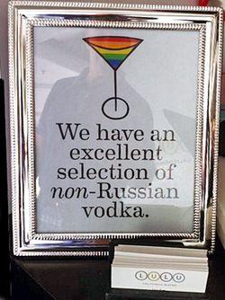 Russia-vodka-boycott-lulu
